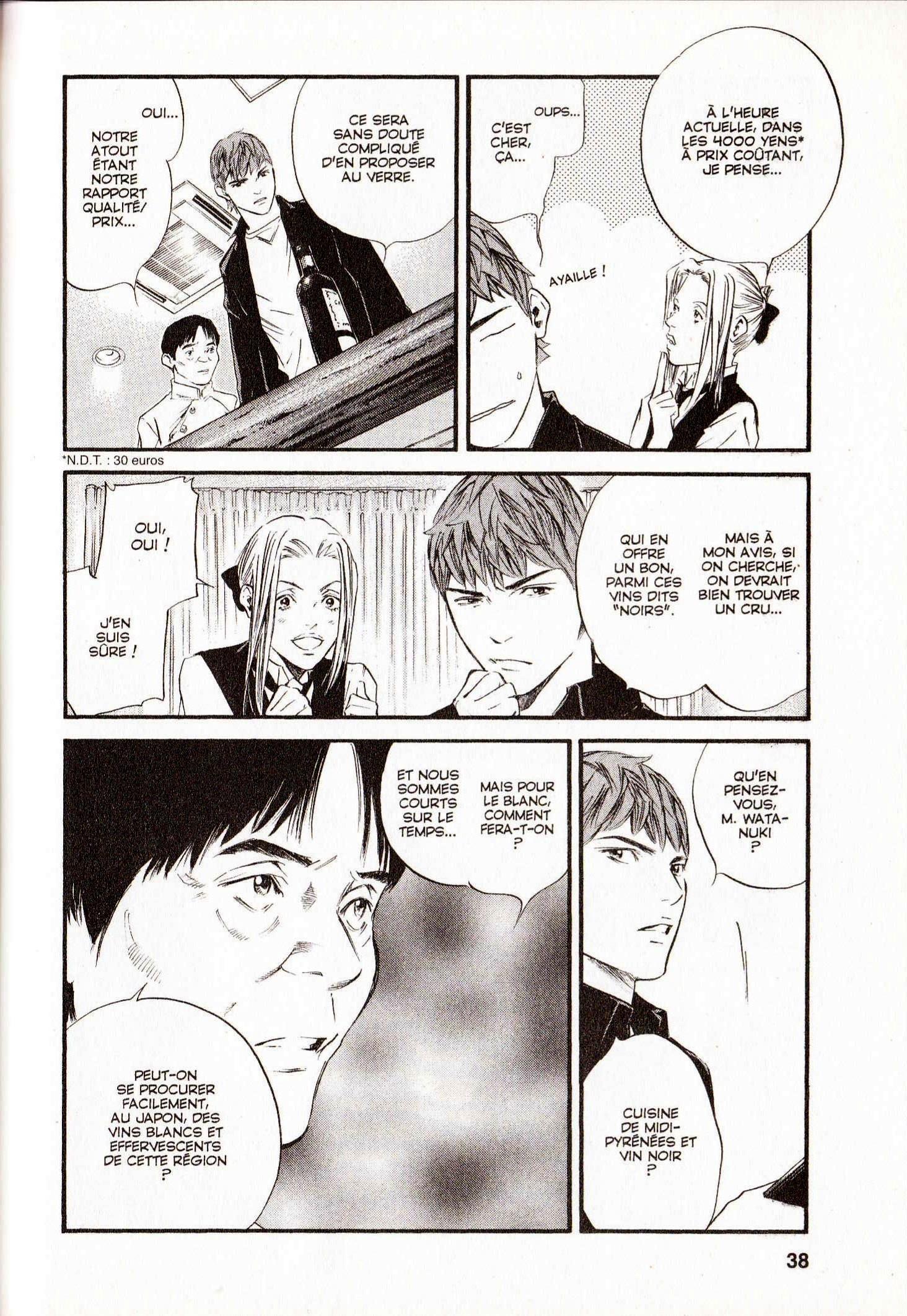Page-38-Black-