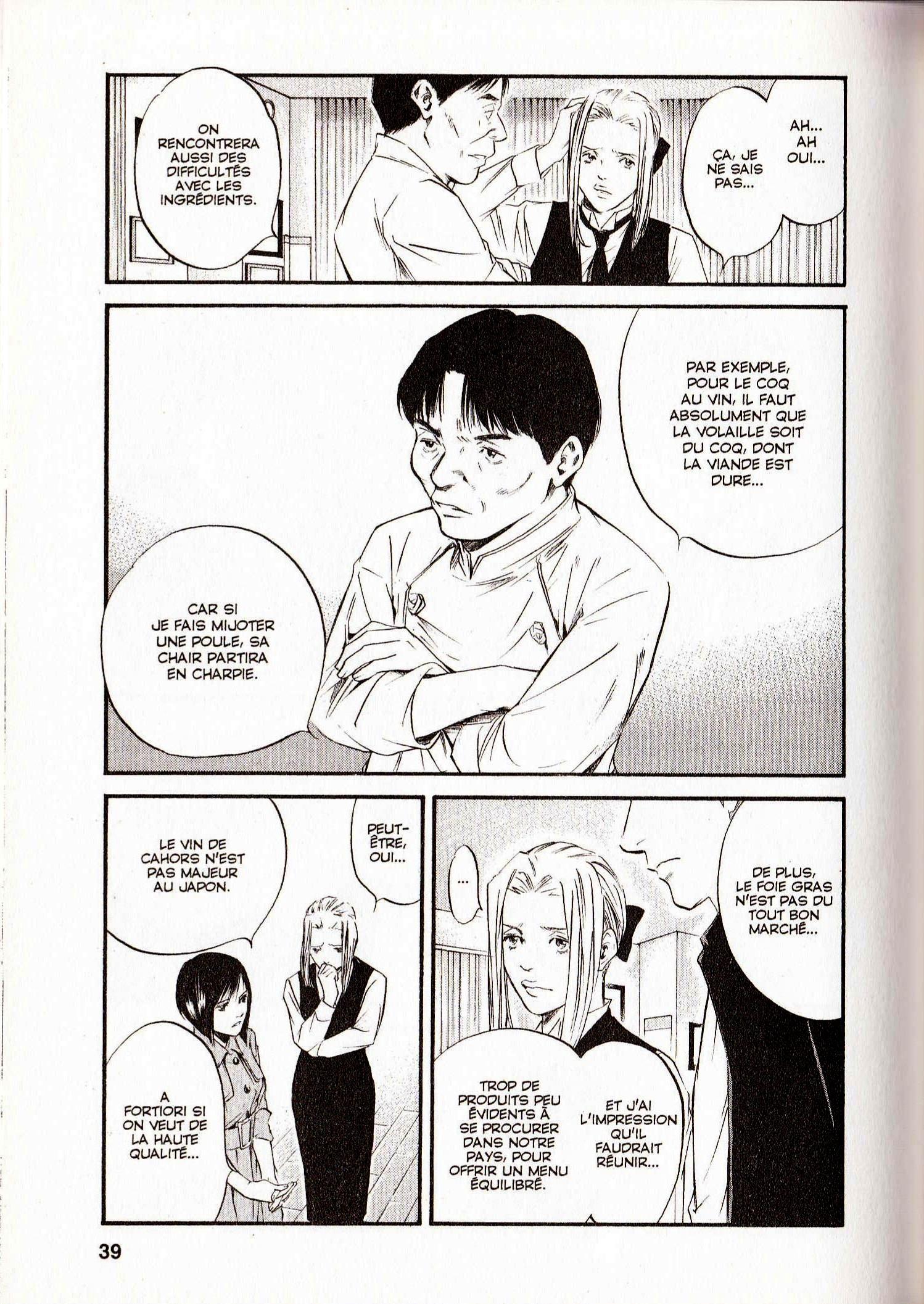 Page-39-Black